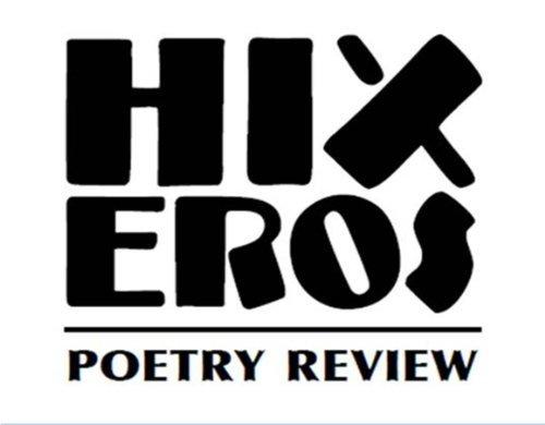 Hix Eros September 2014 (Hix Eros: Poetry Review Book 5) Joe Luna