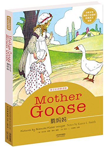 Mother Goose: 305 Classical Nursery Rhymes: Original Illustrations With Notes Karen Smith by Blanche Fisher Wright