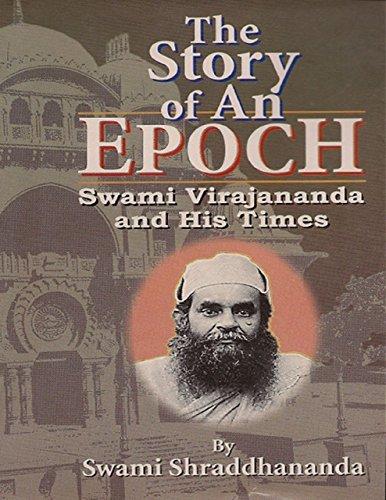 The Story of an Epoch  by  Swami Shraddhananda