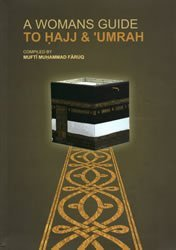 Hidayatun Nahw  by  Ahmed Muawiyah