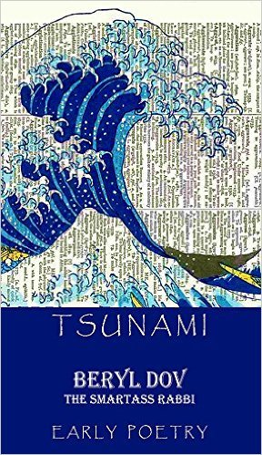 Tsunami: Early Poetry Beryl Dov