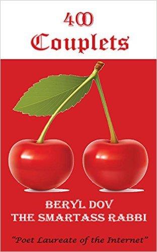 400 Couplets Beryl Dov