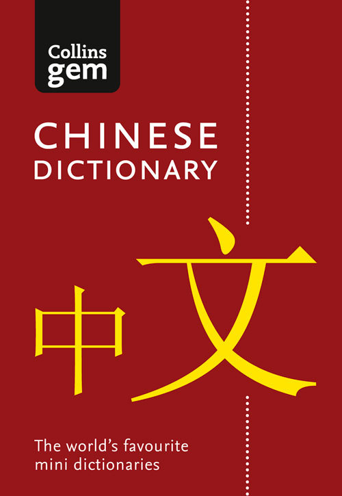 Collins Gem Mandarin Chinese Dictionary  by  Collins Dictionaries