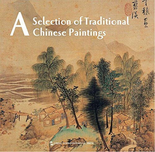 A Selection of Traditional Chinese Paintings(Painting Album)(English edition)  by  Liu Fengwen