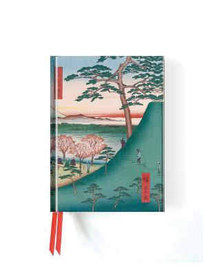 Mount Fuji  by  Hiroshige by Flame Tree