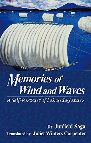 Memories of Wind and Waves: A Self-Portrait of Lakeside Japan Junichi Saga