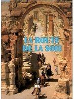 The Silk Road Saga Jean-Pierre Drege