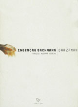 Dar Zaman  by  Ingeborg Bachmann