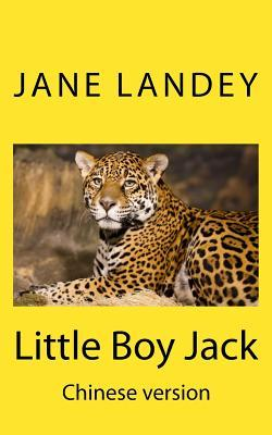 Little Boy Jack: Chinese Version Jane Landey