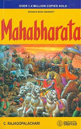 Mahabharata C. Rajapolalachari