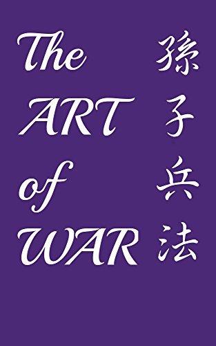The Art of War: plus FREE Audiobook  by  Sun Tzu