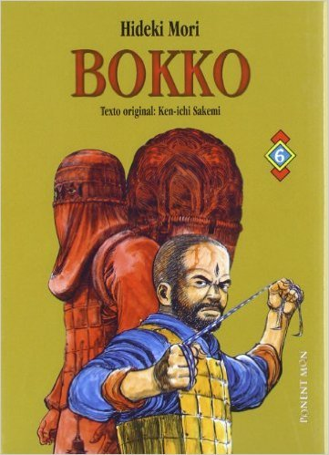 Bokko 6  by  Hideki Mori
