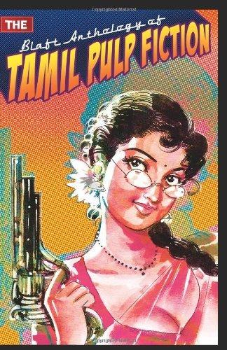 Tamil Pulp Fiction K Chakravarthy Pritham