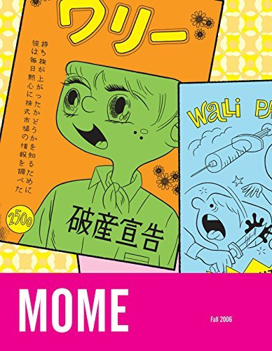 MOME Vol. 5  by  Andrice Arp