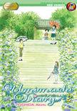 Umimachi Diary 2: พระจันทร์ยามบ่าย  by  Yoshida Akimi