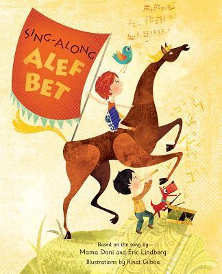 Sing-Along ALEF Bet  by  Doni Zasloff