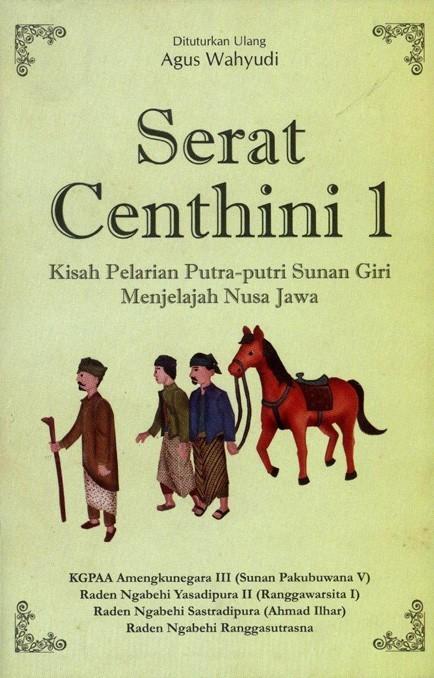 Serat Centhini 1: Kisah Pelarian Putra Putri Sunan Giri Menjelajah Nusa Jawa  by  Agus Wahyudi