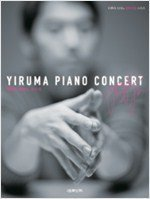 YIRUMA PIANO CONCERT Yiruma
