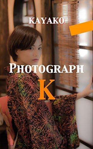 Photograph K @KIZuNA