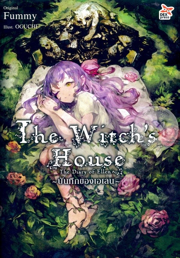The Witchs House - The Diary of Ellen ~บันทึกของเอเลน~  by  Fummy