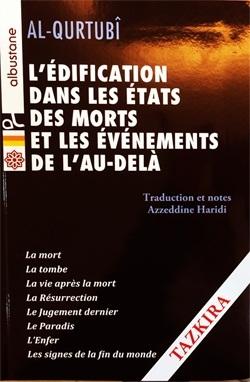 lédification dans les états des morts et les événements de lau-delà  by  محمد القرطبي