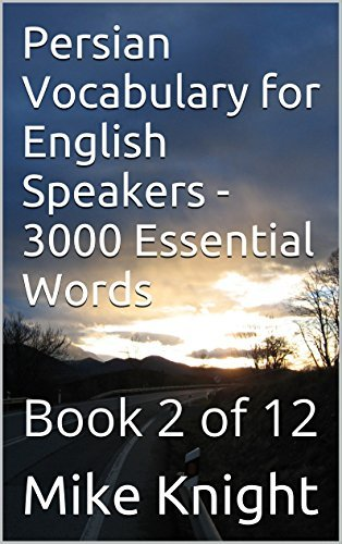 Persian Vocabulary for English Speakers - 3000 Essential Words: Book 2 of 12 (3000 Essential Words Series 63)  by  Mike Knight