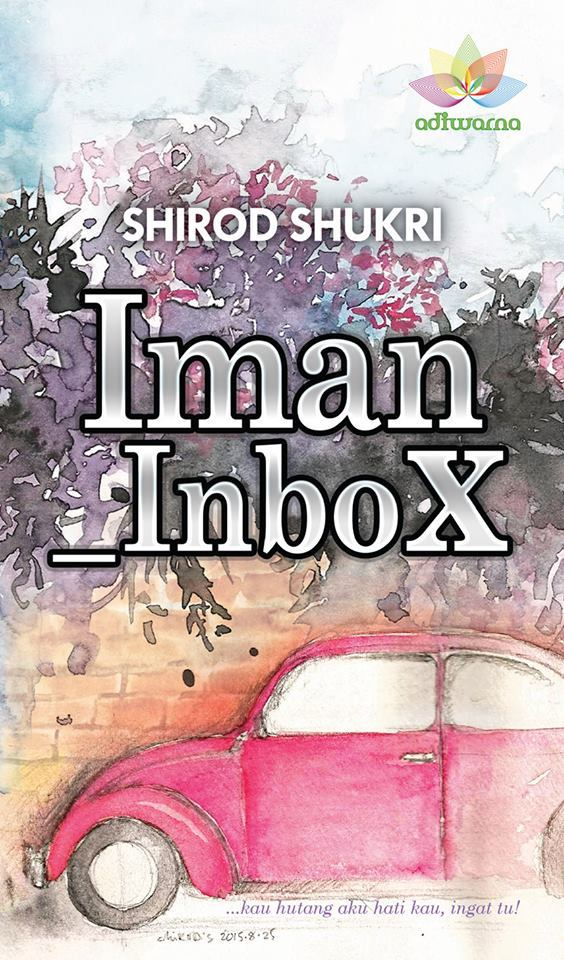 Iman_Inbox  by  Shirod Shukri
