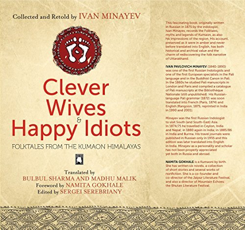 Clever Wives and Happy Idiots: Folktales from the Kumaon Himalayas  by  Namita Gokhale