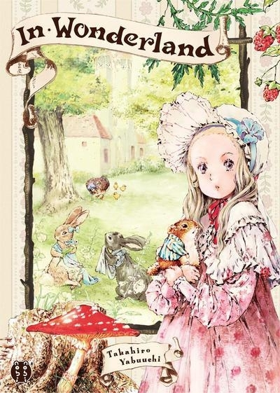 In Wonderland Takahiro Yabuuchi