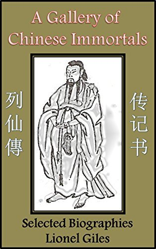 A Gallery of Chinese Immortals: Selected Biographies Translated from Chinese Sources 列仙传  by  Liu Xiang 劉向