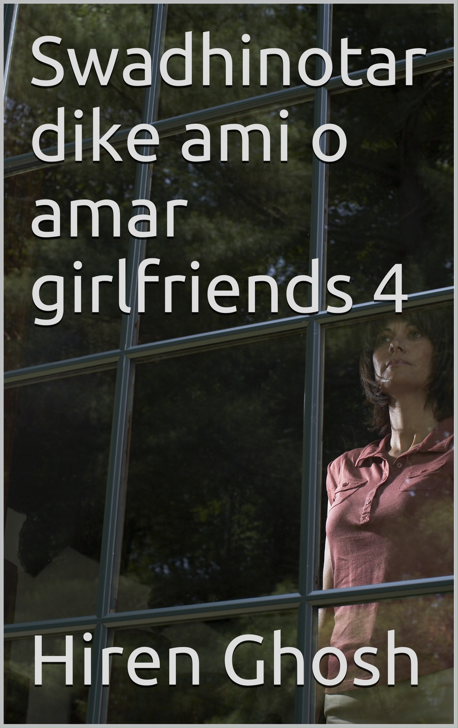 Swadhinotar dike ami o amar girlfriends 4  by  Hiren Ghosh