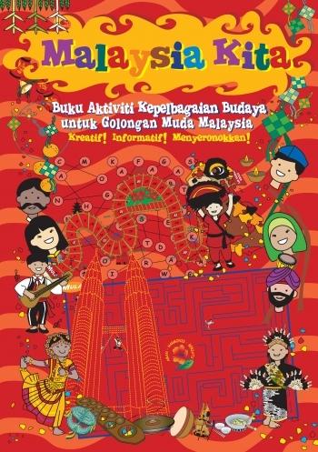 Malaysia Kita  by  Arpitha Associates