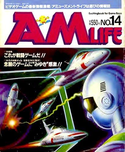 AM Life 14 Amusement Life Magazine  by  AM Life